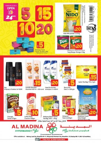Al Madina Hypermarket Al Madina AED 5,10,15,20 Offers