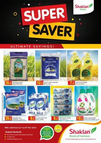 Shaklan Market Shaklan Market Super Saver Offers