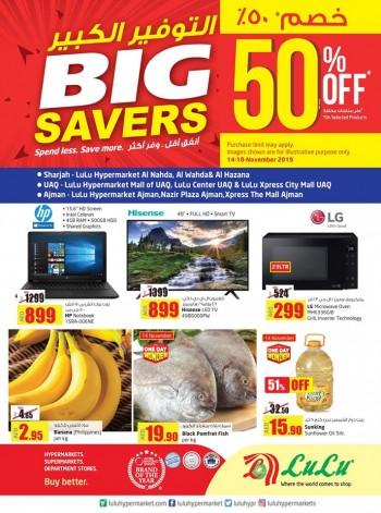 Lulu Lulu Hypermarket Big Savers Offers