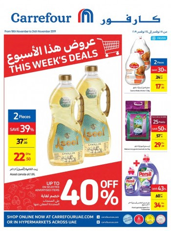 Carrefour Hypermarket Up To 40% Off
