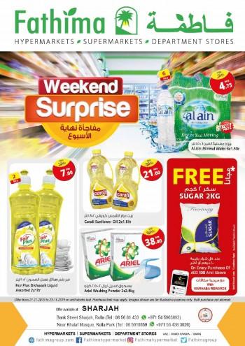 Fathima Fathima Sharjah Weekend Surprise Offers