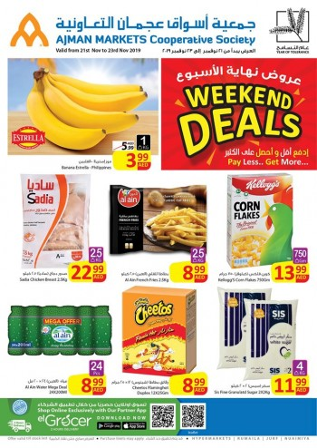 Ajman Markets Co-op Society Ajman Markets Co-op Big Weekend Deals