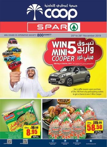 Abu Dhabi COOP Abu Dhabi COOP Society Best Offers