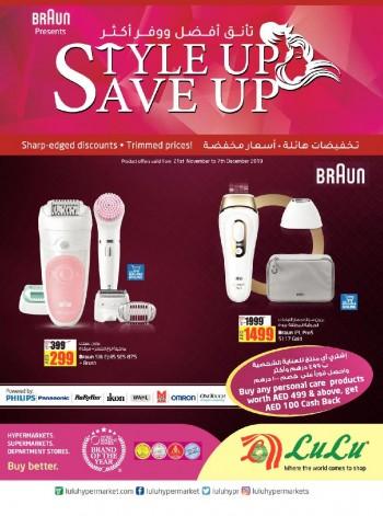 Lulu Lulu Style Up Save Up Offers
