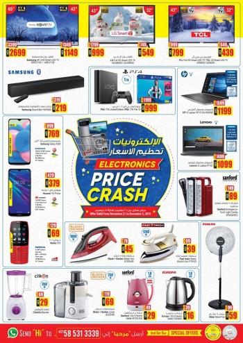 Ansar Mall Ansar Mall & Ansar Gallery Price Crash Offers