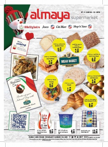 Al Maya Al Maya Supermarket Great Promotions