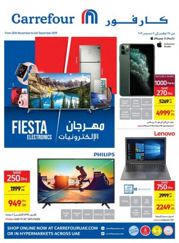 Carrefour Carrefour Electronics Fiesta Offers