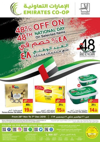 Emirates Co-operative Society Emirates Co-op National Day Offers