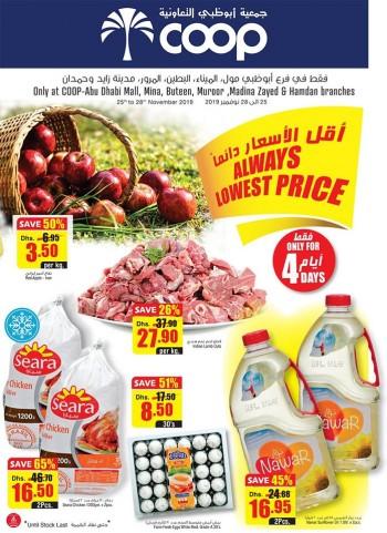 Abu Dhabi COOP Abu Dhabi COOP Always Lowest Price Offers