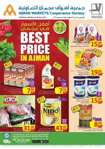Ajman Markets Co-op Society Ajman Markets Co-op Society National Day Offers