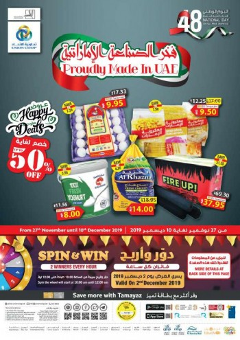 Union Cooperative Society Union Coop National Day Offers