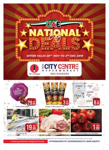 City Centre Supermarket New City Centre Hypermarket National Day Offers