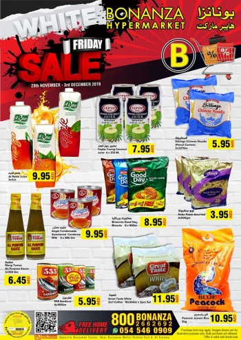 Bonanza Hypermarket Bonanza Hypermarket National Day Offers