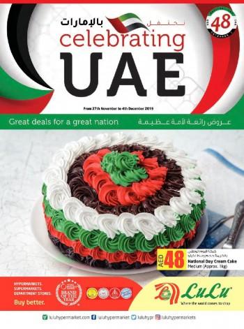 Lulu Lulu UAE National Day Offers