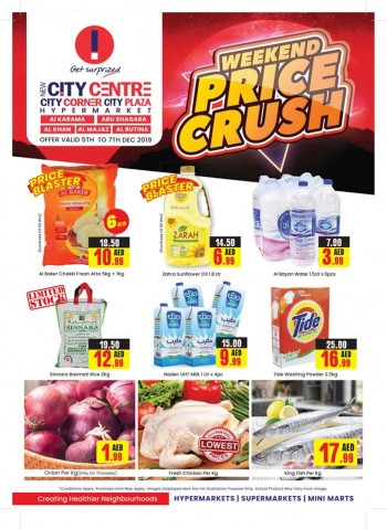 City Centre Supermarket New City Centre Hypermarket Weekend Price Crush
