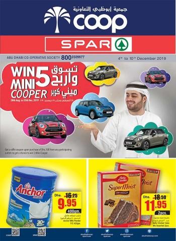Abu Dhabi COOP Abu Dhabi COOP Society Big Offers