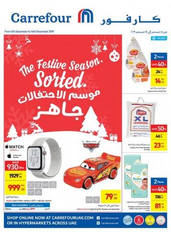 Carrefour Festive Season Offers