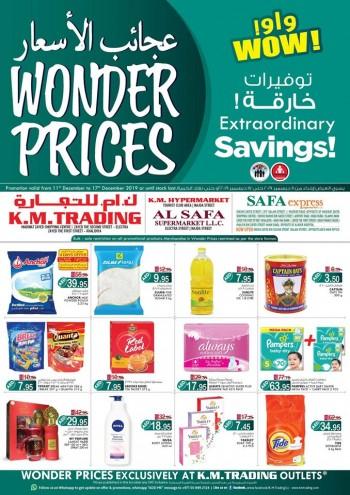 K M Trading Abudhabi City Wonder Prices