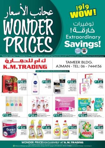 K M Trading Ajman Wonder Prices