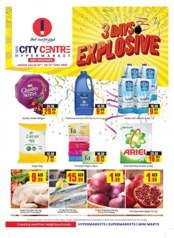 City Centre Supermarket New City Centre Hypermarket Explosive Offers