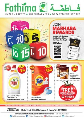 Fathima Fathima Abu Dhabi Weekend Offers