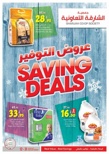 Sharjah CO-OP Society Sharjah CO-OP Society Saving Deals