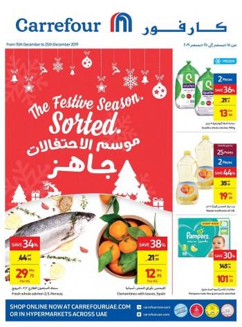 Carrefour Carrefour Hypermarket Festive Season Offers