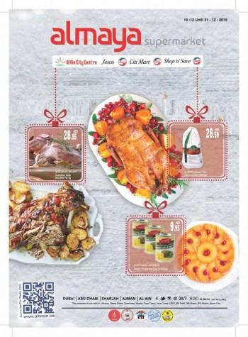 Al Maya Al Maya Supermarket Year End Offers