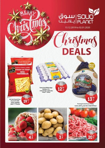 Souq Planet Souq Planet Christmas Deals