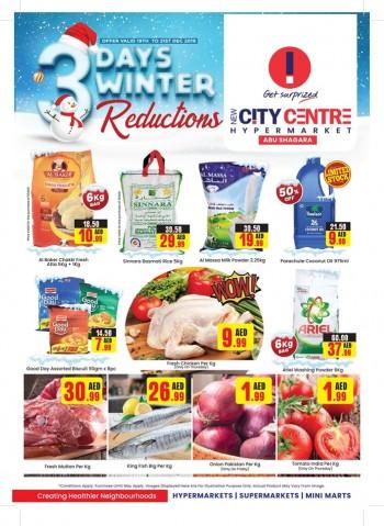 City Centre Supermarket New City Centre Hypermarket Winter Offers