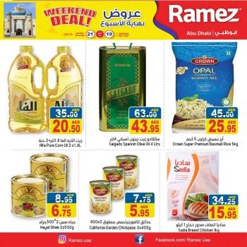 Ramez Hyper Ramez Abu Dhabi Weekend Deals