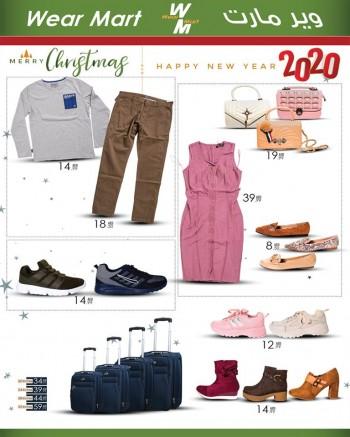 Wear Mart Wear Mart December Best Offers