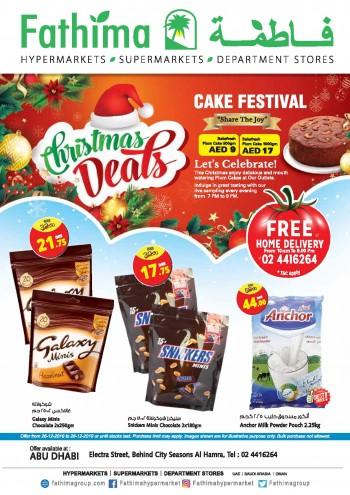 Fathima Fathima Supermarket Abu Dhabi Year End Offers