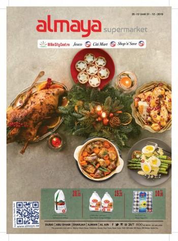 Al Maya Al Maya Supermarket Year End Super Offers