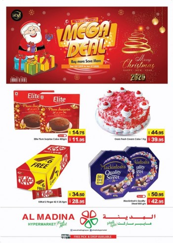 Al Madina Hypermarket Al Madina Abu Dhabi New Year Mega Deals