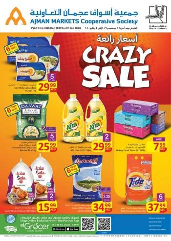 Ajman Markets Co-op Society Ajman Markets Co-op Society New Year Crazy Sale Offers