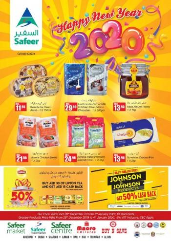 Safeer Market Safeer Hypermarket New Year Offers