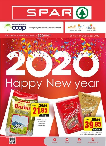 SPAR SPAR RAK & Ajman New Year Offers