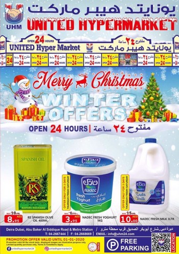 United Hypermarket United Hypermarket Dubai Winter Offers