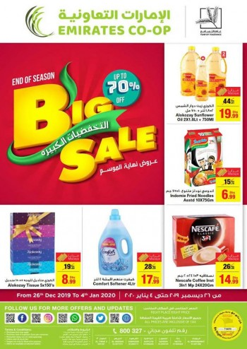 Emirates Co-operative Society Emirates Co-op Year End Big Sale Offers