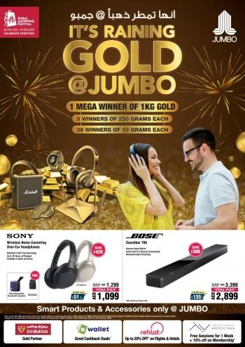 Jumbo Electronics Jumbo Electronics Smart Products Offers
