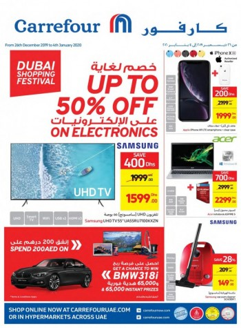 Carrefour Carrefour Hypermarket DSF Offers