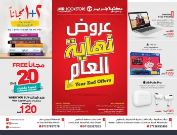 Jarir Bookstore Jarir Bookstore Year End Offers