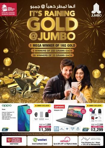Jumbo Electronics Jumbo Electronics DSF Offers