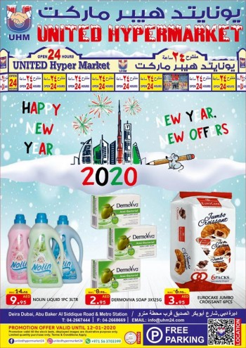 United Hypermarket United Hypermarket Dubai New Year Offers