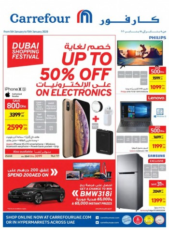Carrefour Carrefour Great DSF Offers