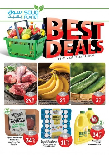 Souq Planet Souq Planet Weekly Best Deals
