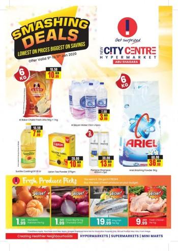 City Centre Supermarket New City Centre Hypermarket Smashing Deals