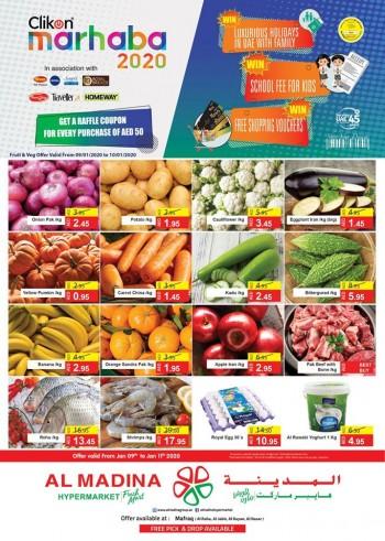 Al Madina Hypermarket Al Madina Mafraq Weekend Promotion