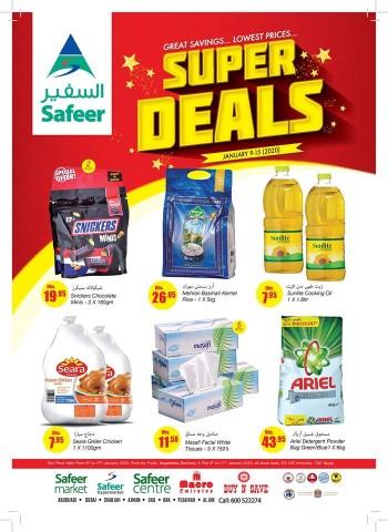 Safeer Market Safeer Hypermarket Weekend Super Deals